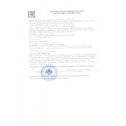 Коллагеновая оболочка для сосисок 24 мм 18 м (гофра)